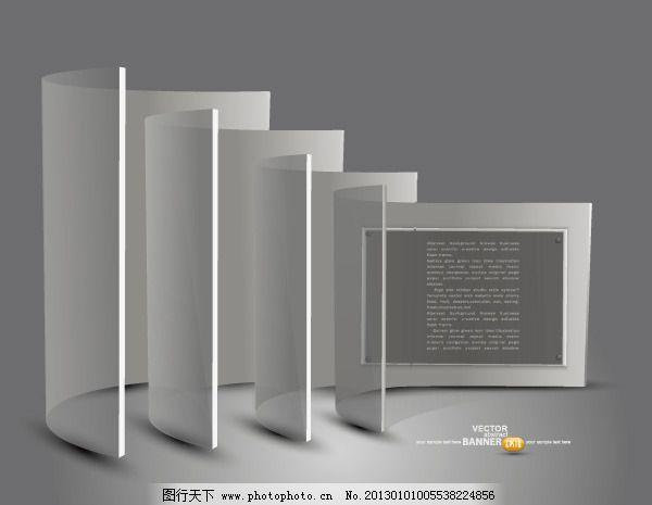创意设计3d立体图形矢量素材