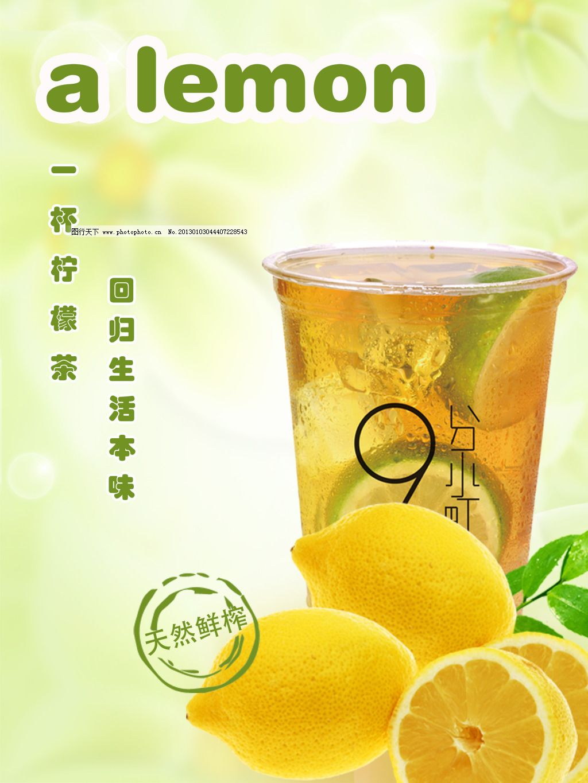 绿色梦幻背景ppt幻灯片