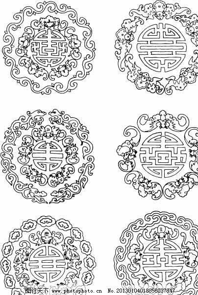 蝙蝠 古典花纹 龙纹 回纹 花纹 花边 传统文化 文化艺术 矢量 ai