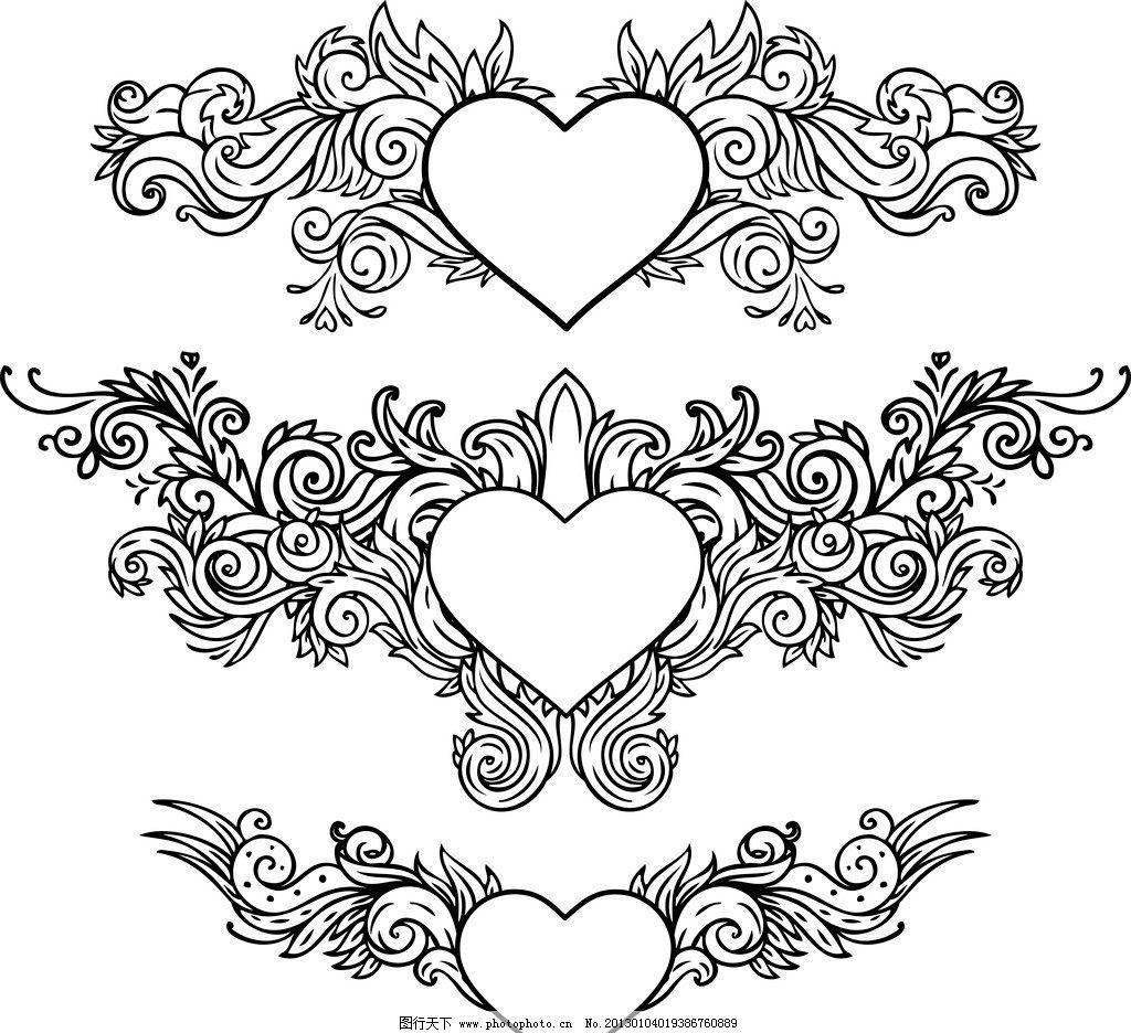 心形花纹 情人节矢量素材 欧式花纹 心 桃心 心形背景 情人节 love 七夕 欧式情人节 美丽情人节 花纹 花边 边框 礼物 礼盒 包装 标签 草莓 玫瑰 贴纸 红桃心 红心 心形 爱心 爱意 恋人 节日庆祝 浪漫 情人 图案心 爱情 时尚 婚礼 婚庆 喜庆 矢量素材 EPS 节日素材 矢量