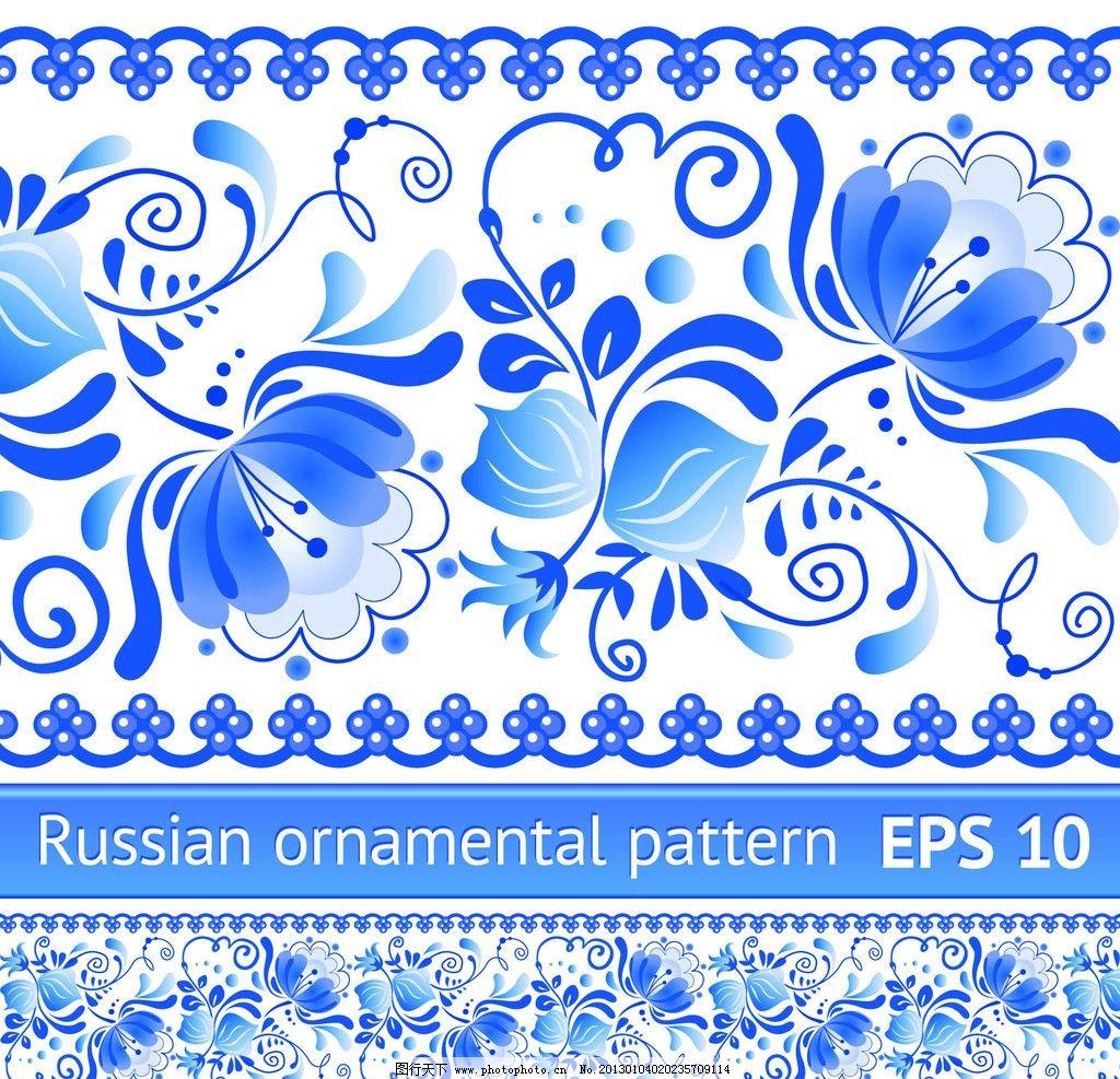 蓝色欧式花纹图片_背景底纹