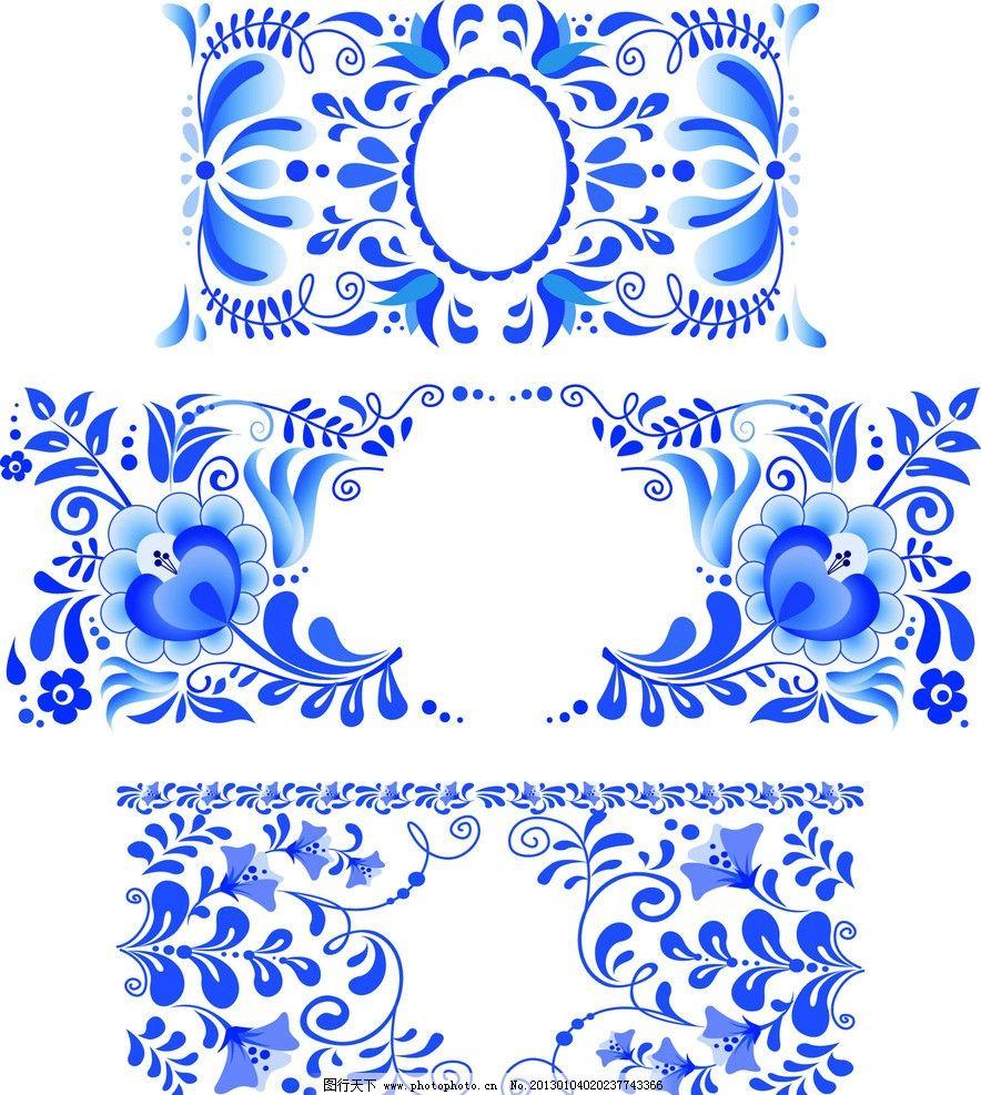 蓝色欧式花纹图片