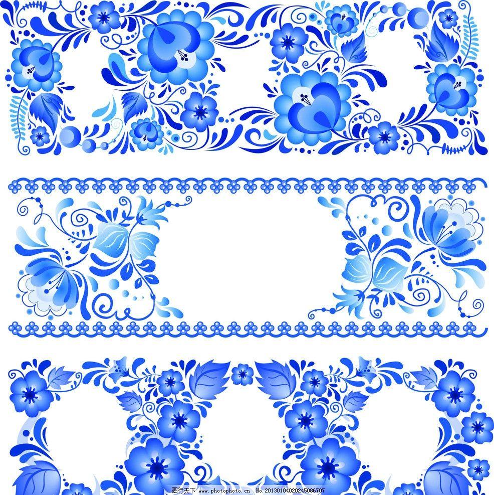 蓝色欧式花纹 简约 欧式花纹标签