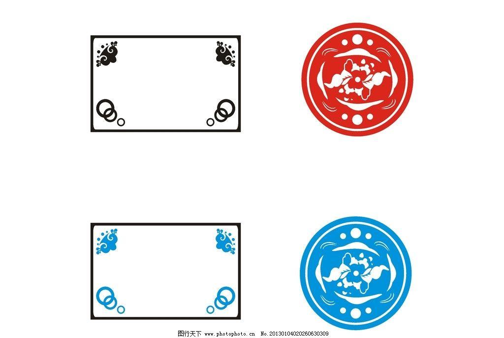 花纹 底纹框框 花纹框框 花朵 花瓣 圆形 长方形 圆环 红色圆形 蓝色