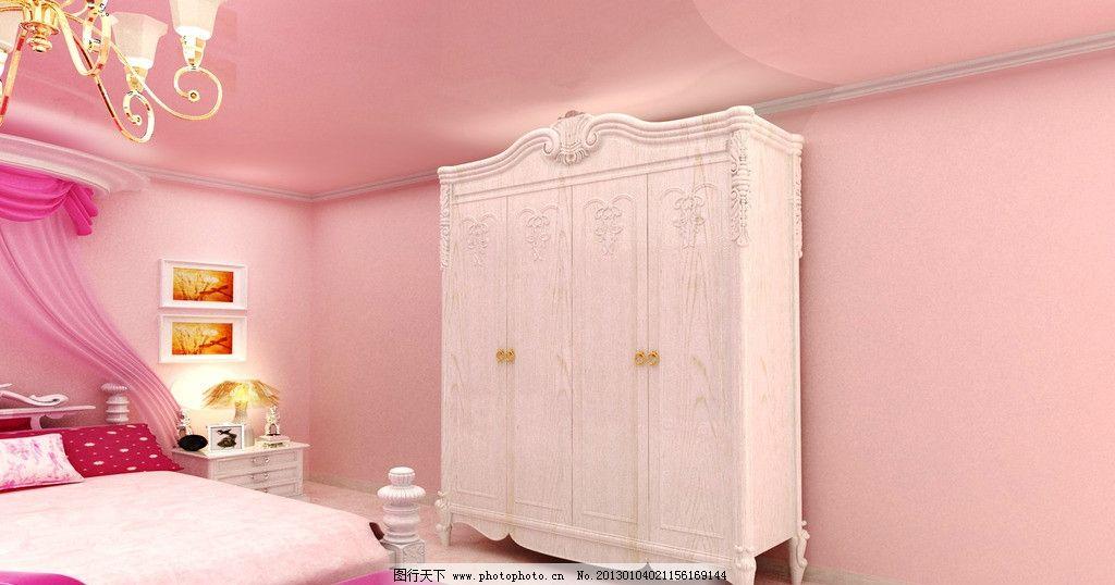 欧式橱柜效果图 紫红色卧室设计 窗帘 化妆台 公主房 通话房间 欧式