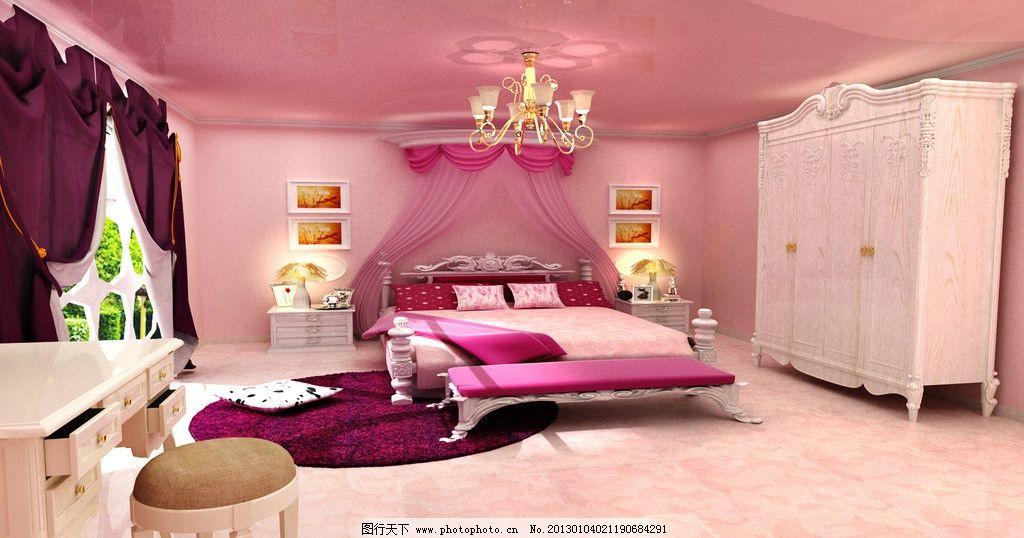 欧式卧室效果图 紫红色卧室设计 窗帘 化妆台 公主房 通话房间