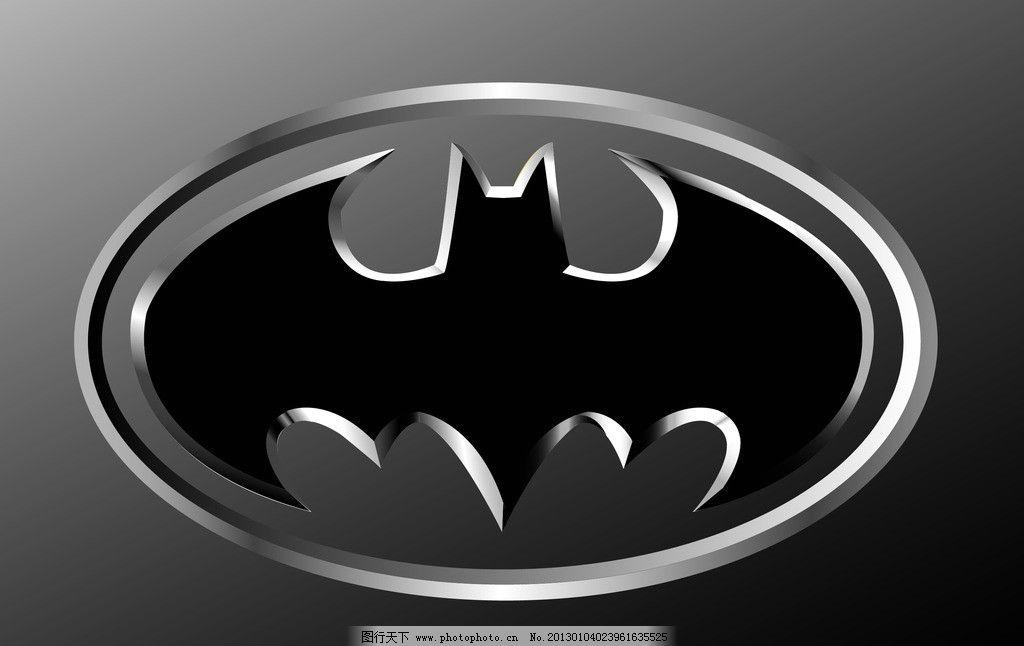 蝙蝠侠 金属质感 其他人物 矢量人物 矢量 eps