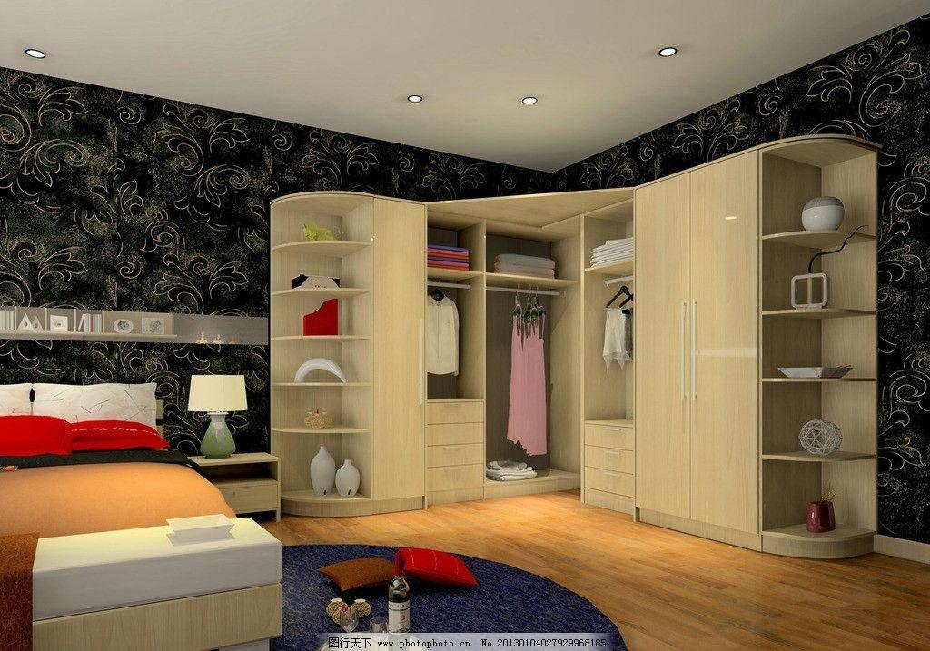 房屋装修设计图片欣赏 衣帽间