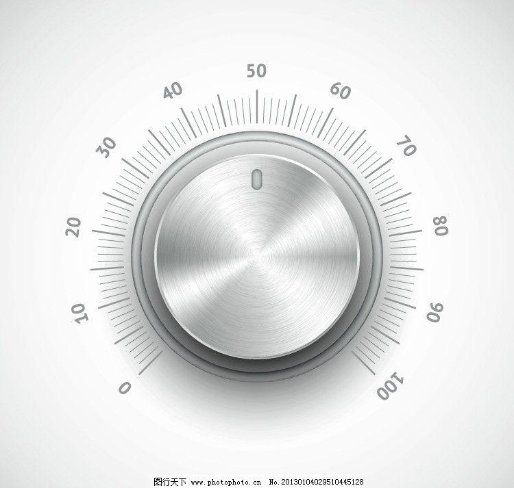 音量控制器矢量图片