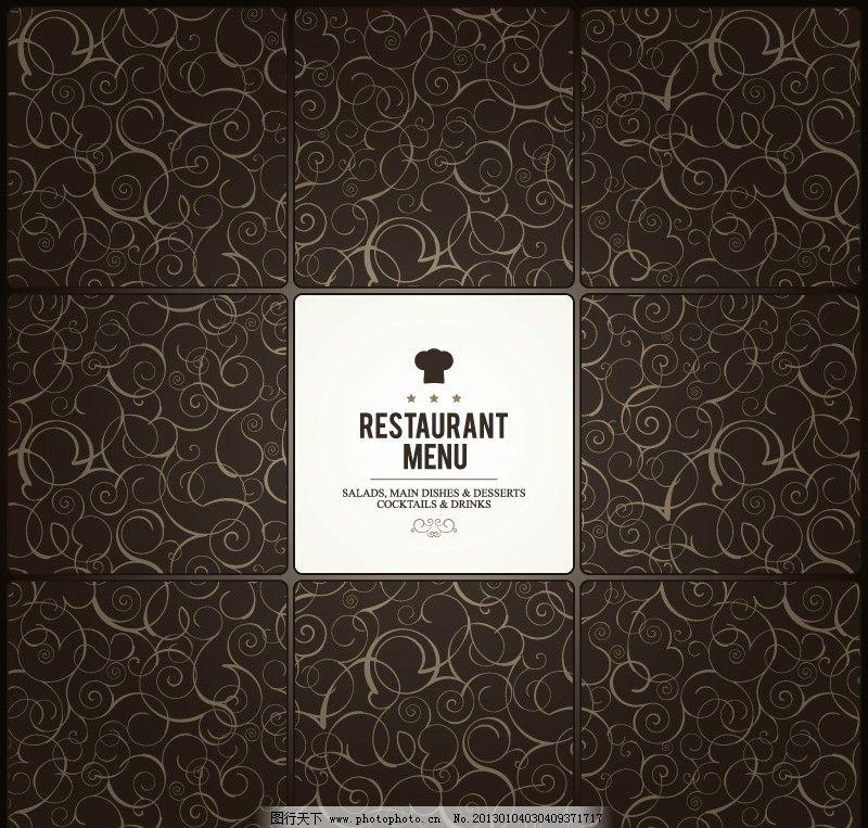 欧式菜单 菜单 菜单矢量