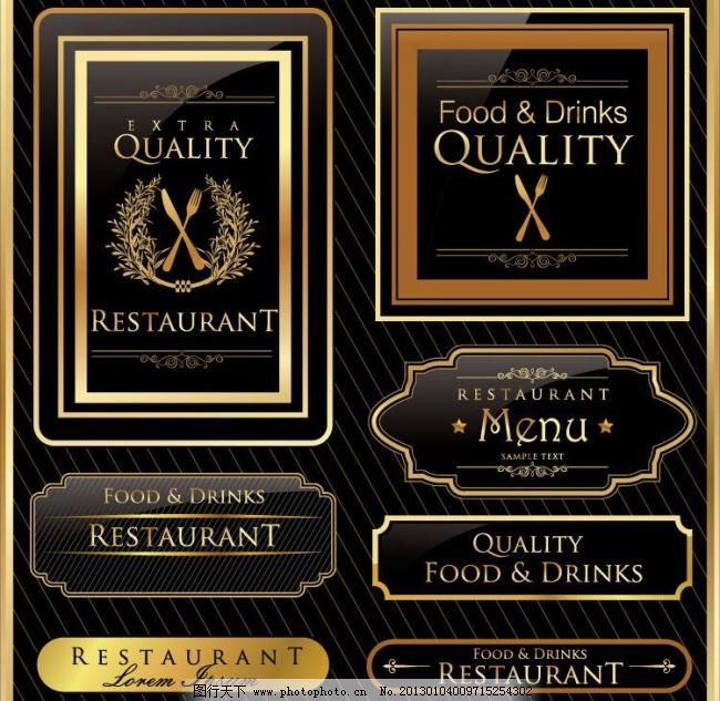 金色边框欧式菜单 暗纹 菜单菜谱 菜单矢量 餐具 刀 底纹 金色边框