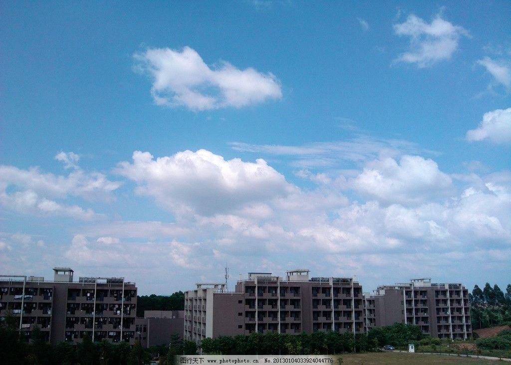蓝天白云情 建筑 楼房 树木 摄影 国内旅游