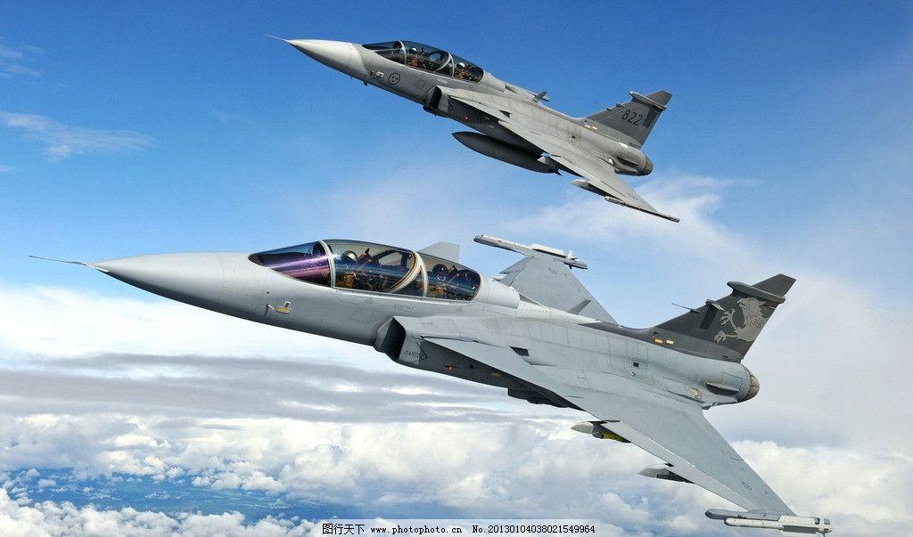 飞机 战斗机 科技 战争 激战 天空 蓝色 云层 飞翔 交通工具