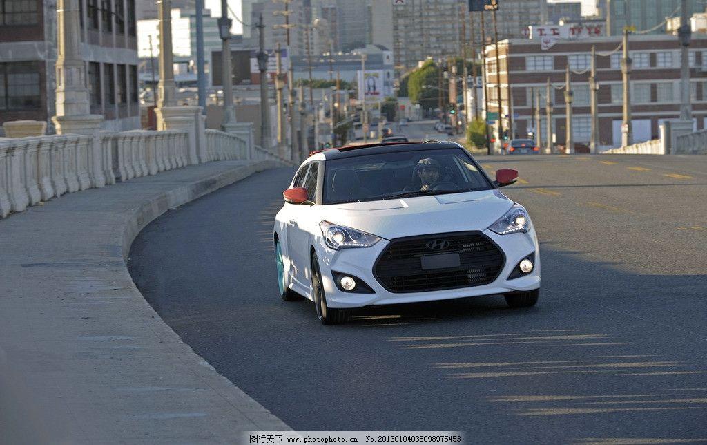 飞思 现代 现代高端轿车 现代轿车 现代汽车 北京现代 现代跑车