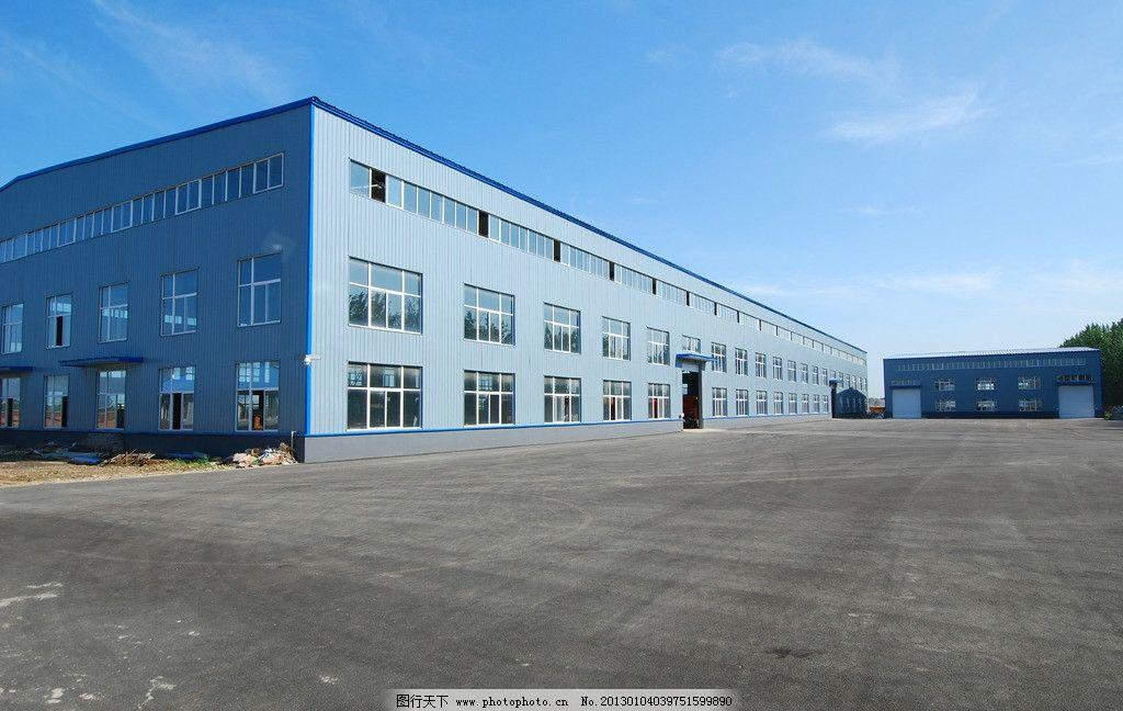 厂房 钢结构 彩钢 工厂 大院 建筑园林 摄影