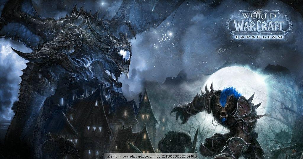 魔兽巨��.b��.9g*9d�_魔兽 狼人图片