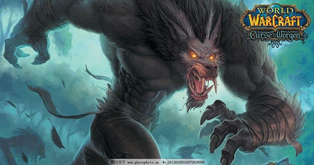 狼人 怪物 魔兽世界 游戏 狼 cg 原画 魔兽 插画 动漫 漫画 动漫人物
