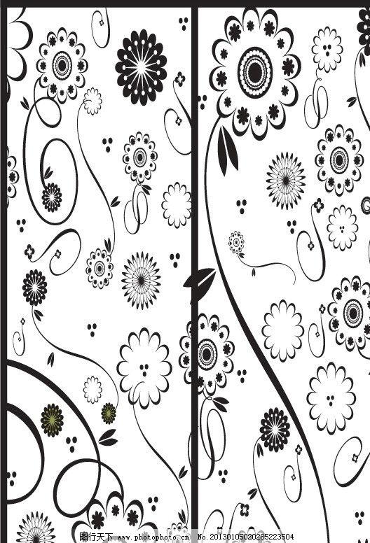 服装花纹 地毯花纹 地毯底纹 丝织花纹 古典花纹 古典底纹 欧式花纹