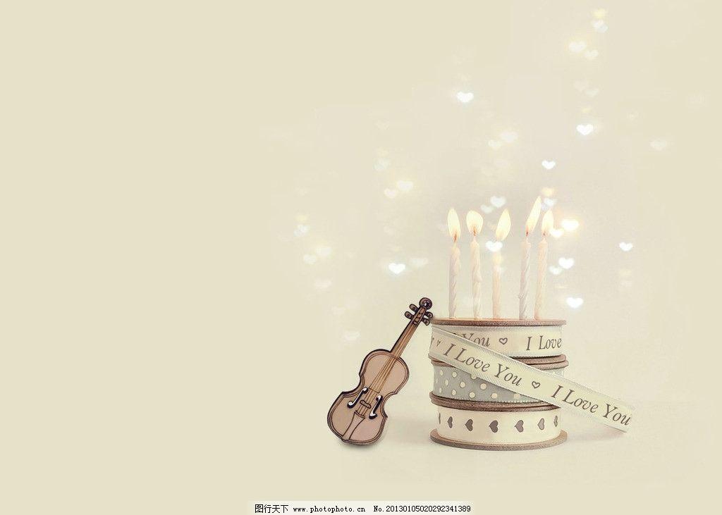 生日快乐 蛋糕 小提琴