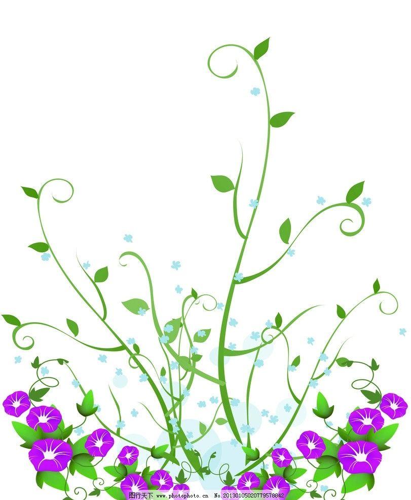 紫色花 藤蔓 移门