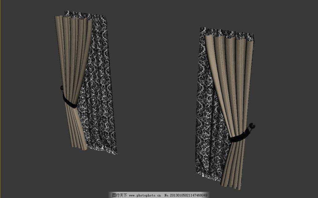 窗帘 帘子 纱帘 室内模型 家装模型 欧式窗帘 欧式模型 欧模 效果图3d