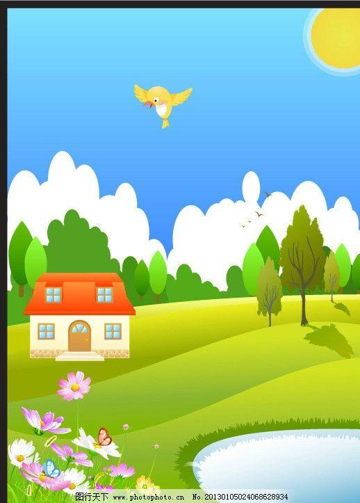 河水 小河 池塘 小屋 房屋 卡通 手绘 小鸟 鸟 树 树林 阳光 风景