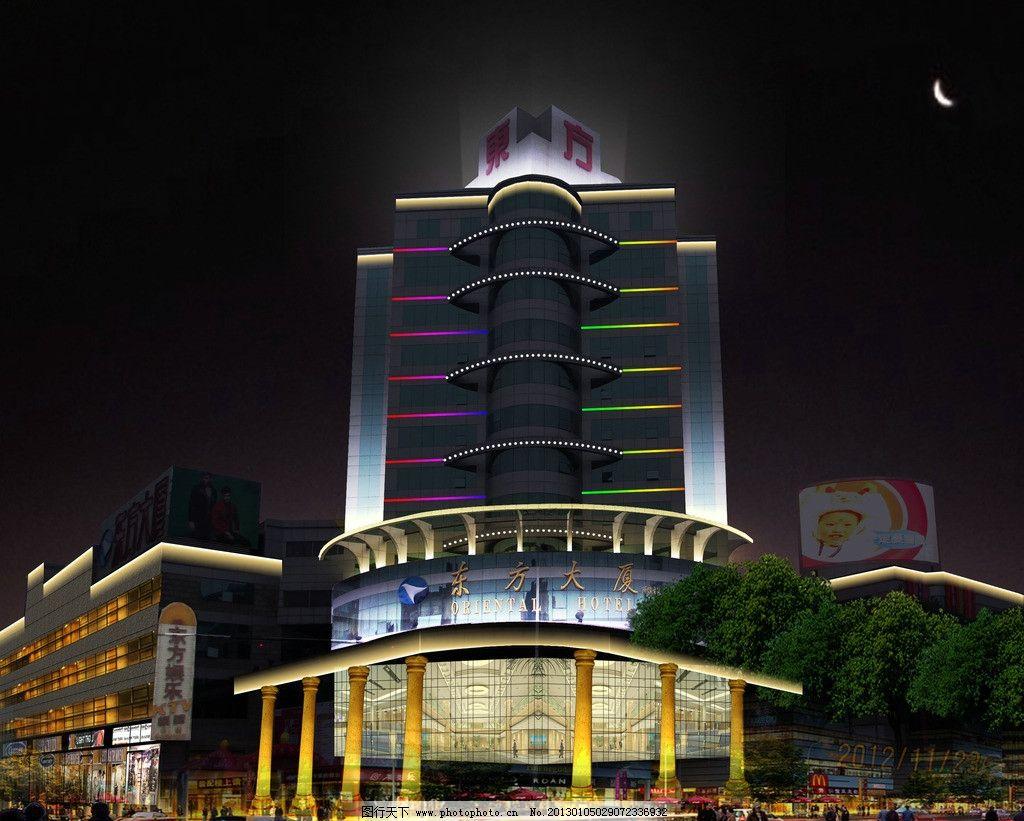 大楼亮化效果图 射灯 古建筑亮化 洗墙灯 点光源 小区亮化 景观亮化