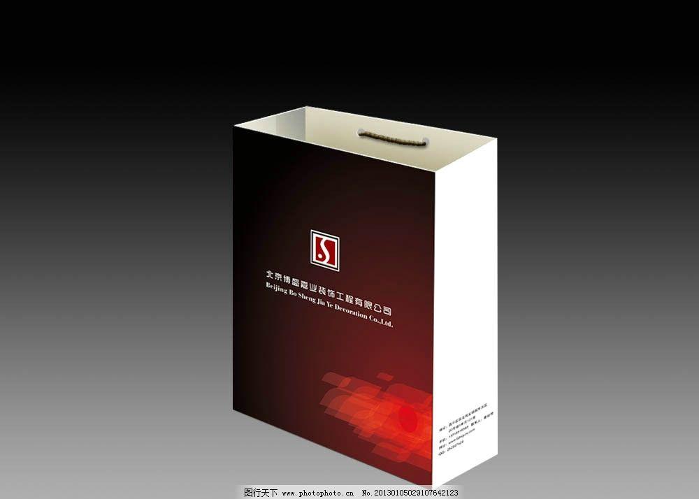 装饰公司手提袋 (注平面图)图片_包装设计_广告设计