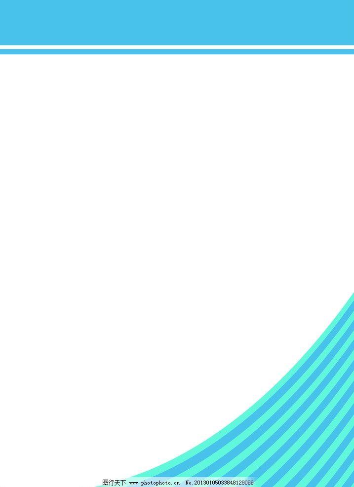背景 壁纸 设计 矢量 矢量图 素材 717_987 竖版 竖屏 手机