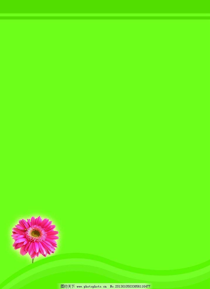 制度背景 太阳花 简约展板 线条 花朵 其他 源文件 75dpi psd
