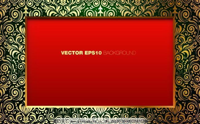 复古花纹 古典纹样 红色背景