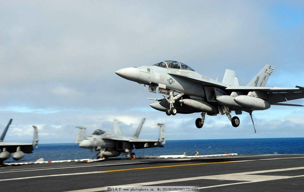 舰载机 航空母舰 战斗机 军舰 飞机 海军 空军 大海 航母 摄影