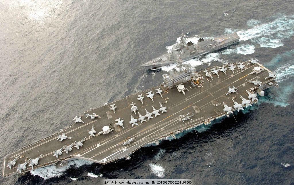 航母 航空母舰 护卫舰