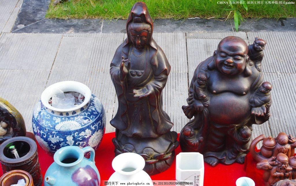 古玩陶瓷神仙汇 地摊 商家 瓷雕 寿仙公 观音 花瓶 茶壶 笔筒