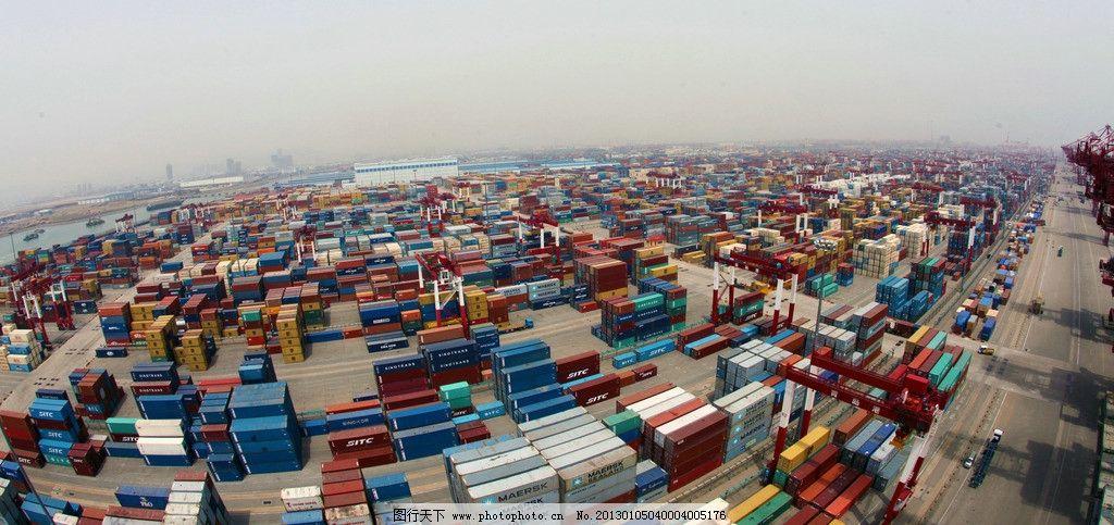 集装箱堆场 货物集装箱 商业码头 货物运输 港口 集装箱 青岛港 航运