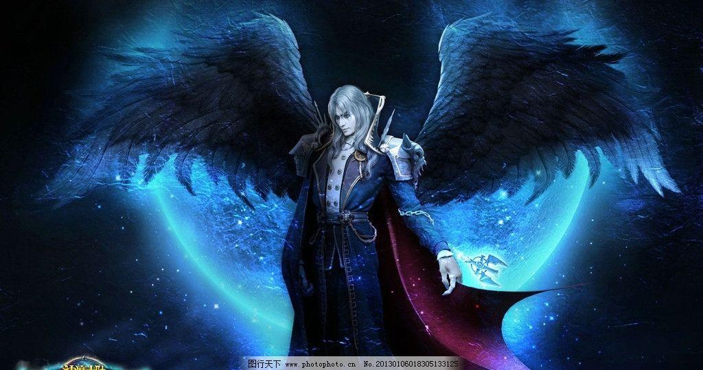 黑天使 降临 天使 翅膀 狼族来袭壁纸 邪恶 狼族来袭 场景 圆月 冷战
