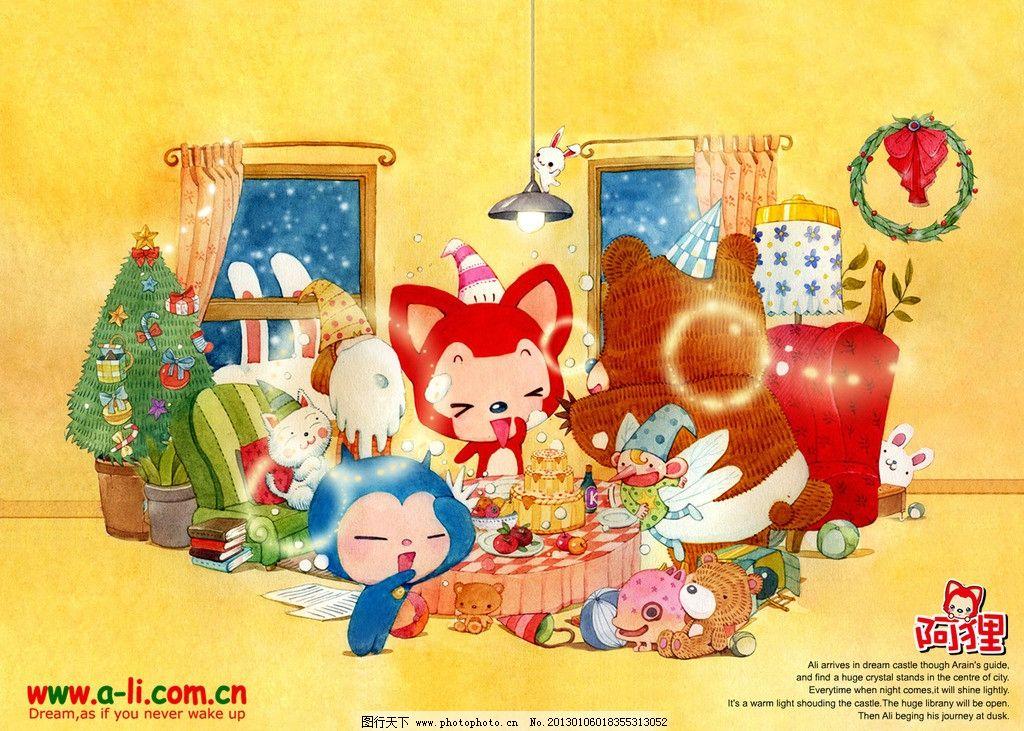 阿狸 影子 朋友 礼物 生日 蛋糕 动漫人物 动漫动画 设计 72dpi jpg