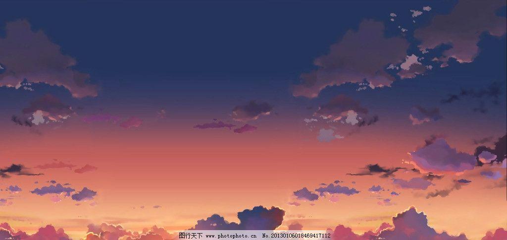 动漫天空图片