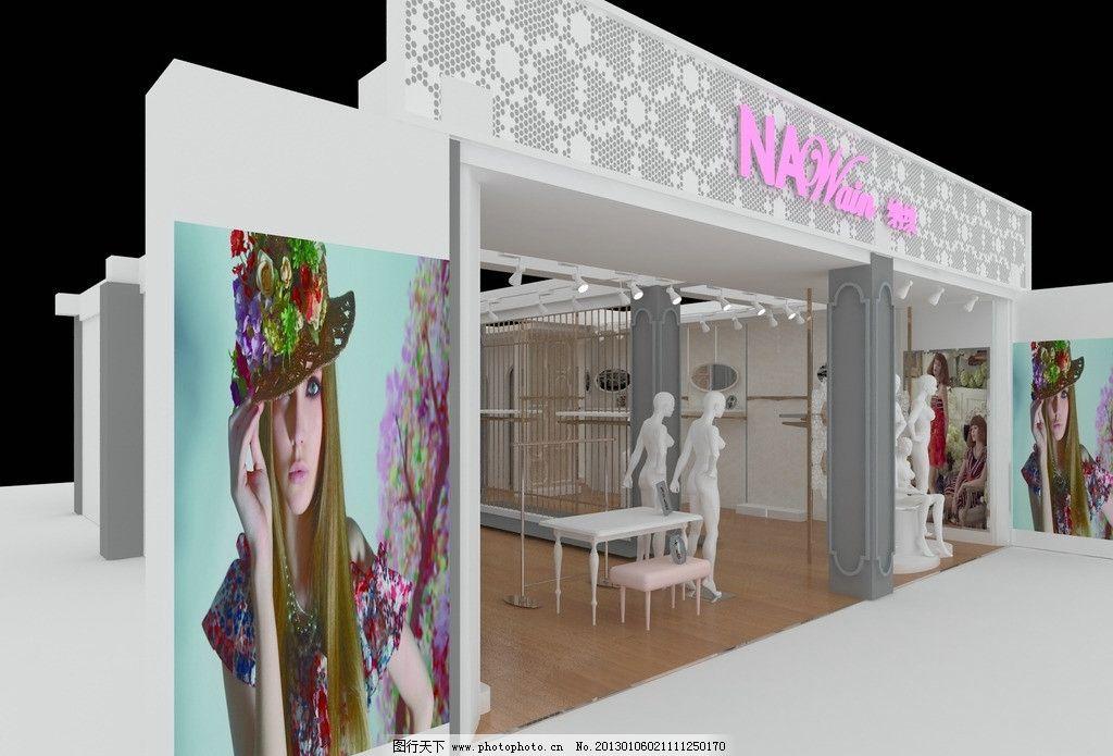 服饰店 店铺 服装 展厅 门头 灯箱画面 白色 人模 展台设计 3d设计