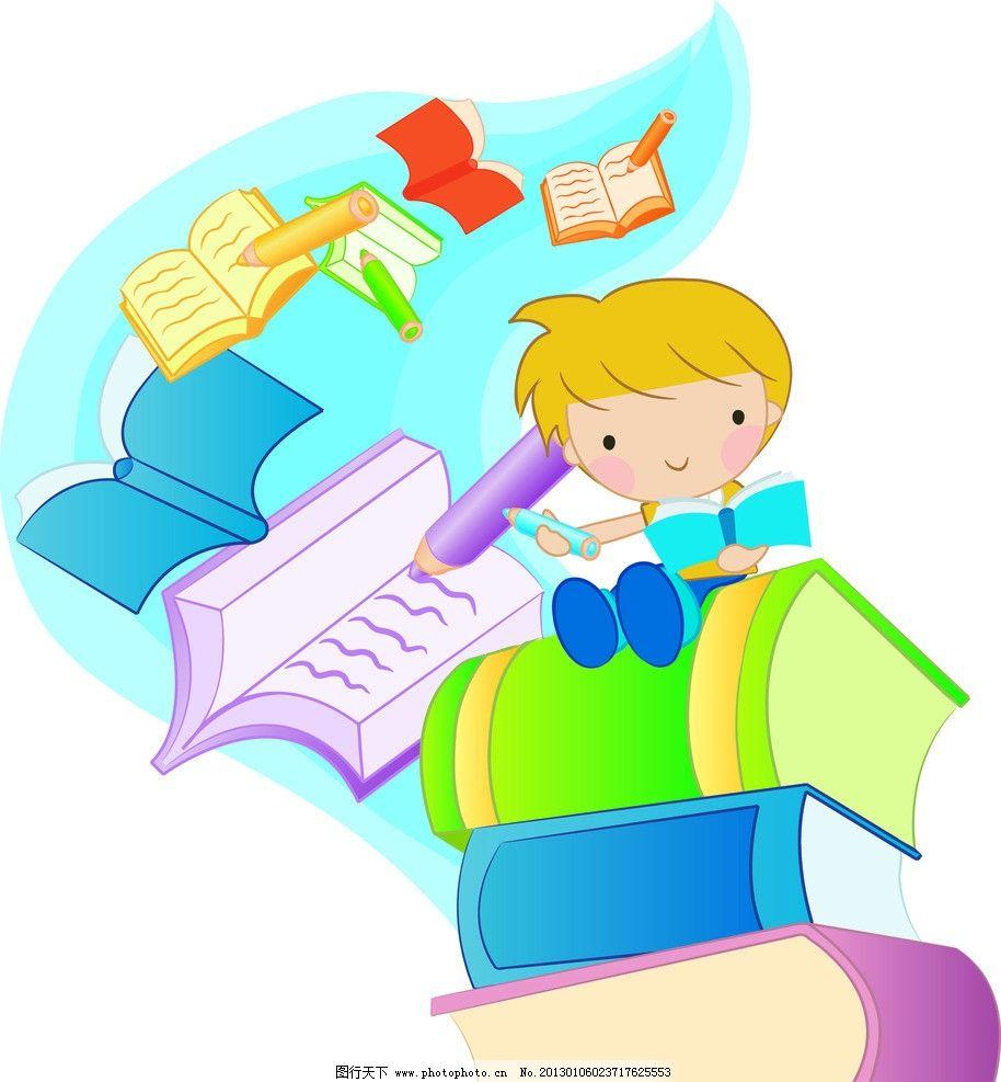 卡通学生 动漫人物 小学生 小男孩 书本 书籍 学习 勤学 学文化 矢量