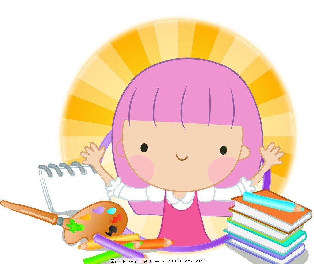 卡通小学生 动漫人物 小女孩 书本 书籍 学习 勤学 学文化 矢量