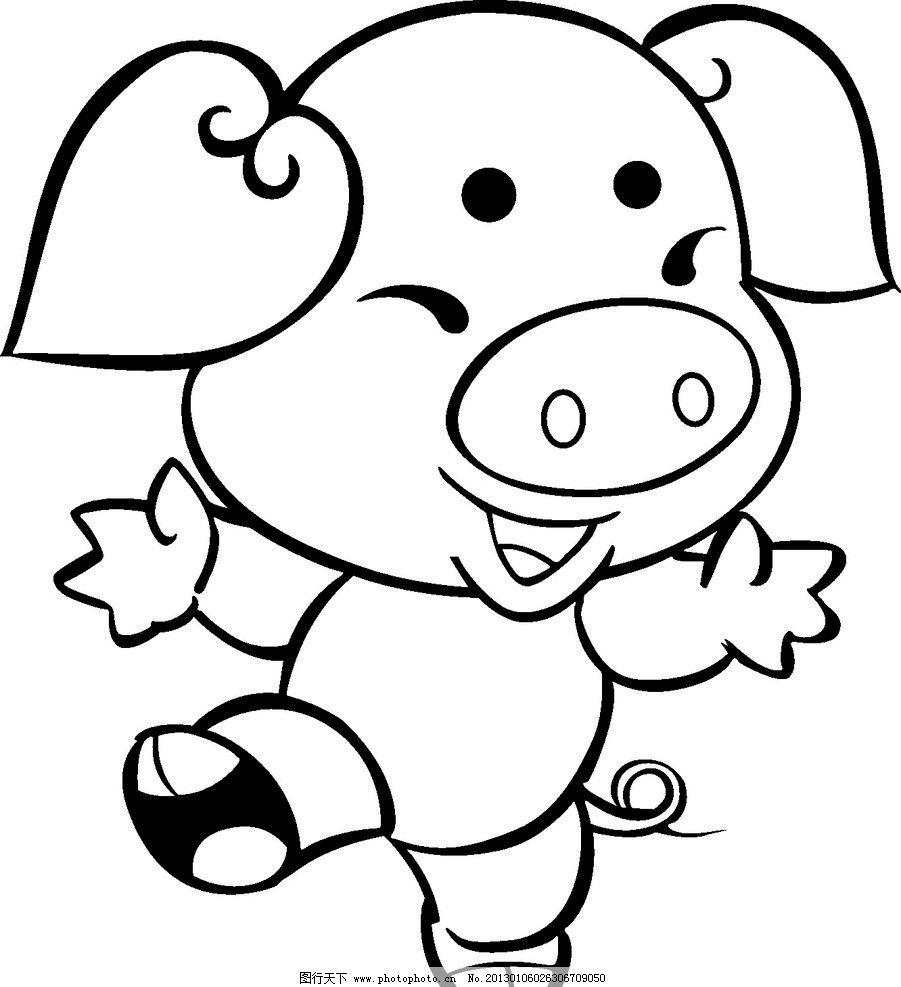 维尼和小猪画画简笔画