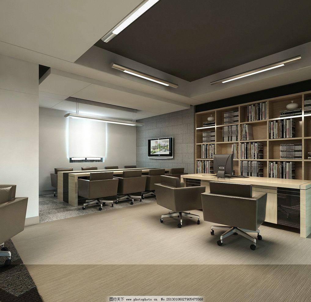 办公室 公装 会议桌椅 室内设计 环境设计 设计 72dpi jpg