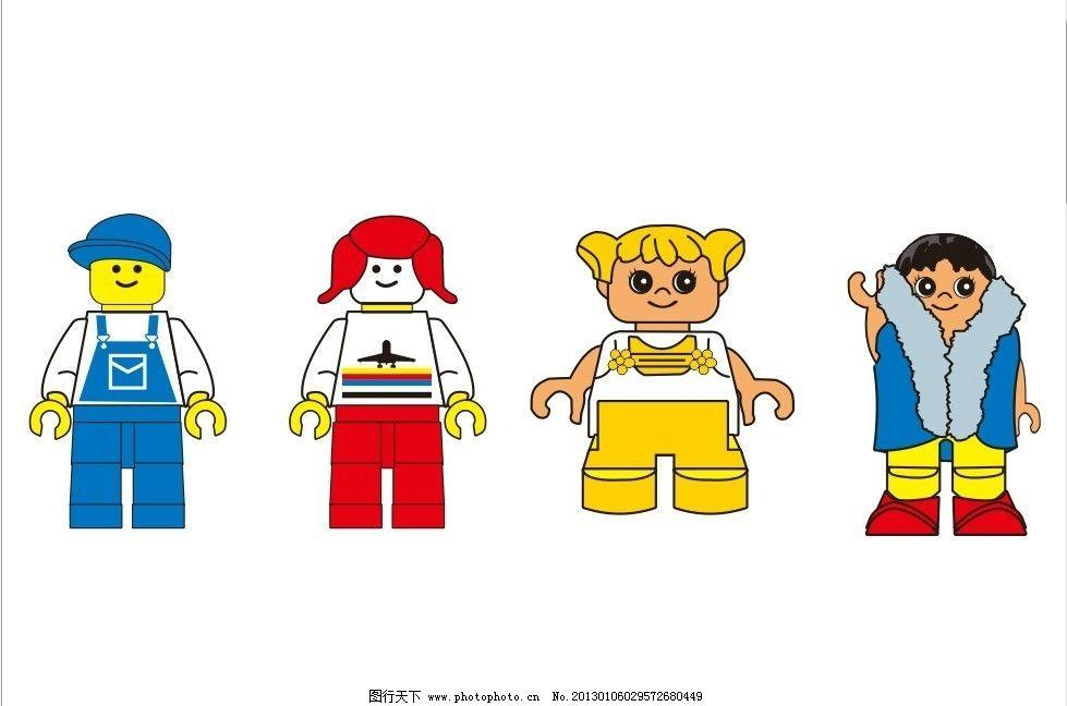 海口乐高小人形象 卡通 企业类 广告设计 矢量