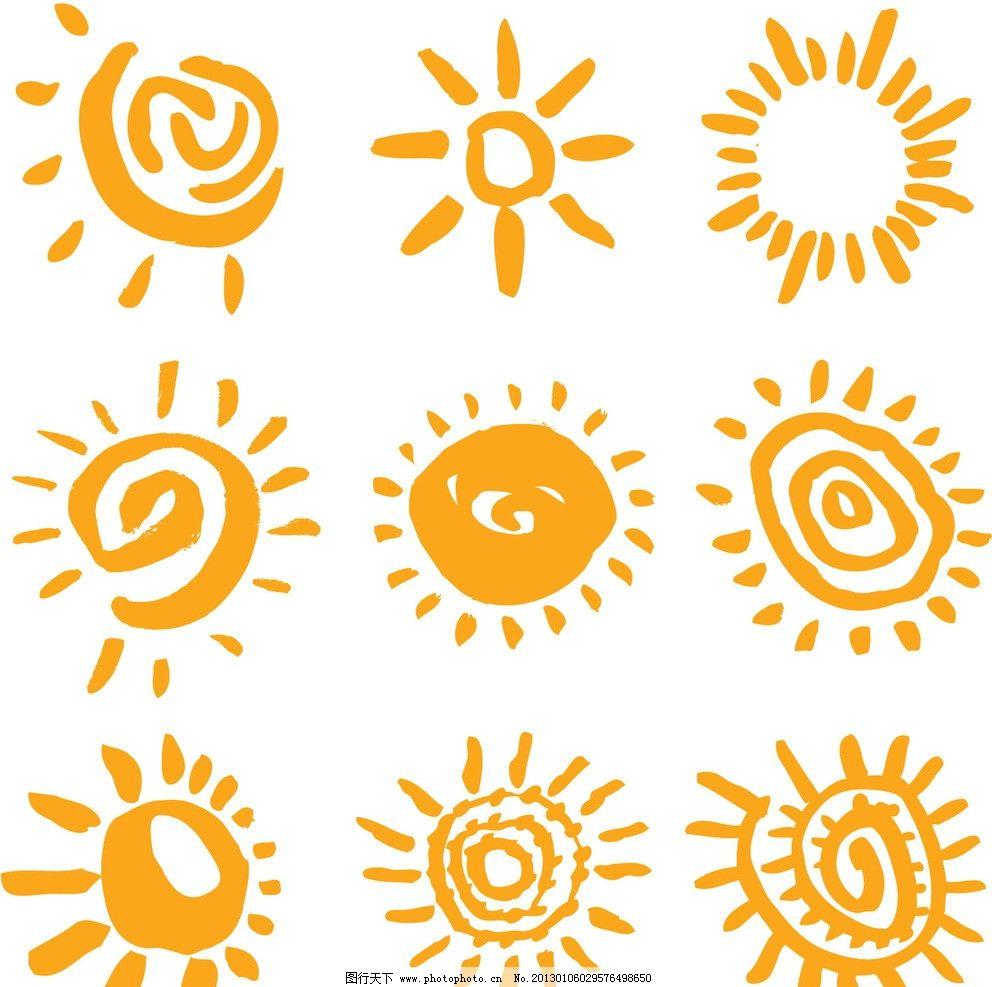 太阳图标 阳光 金色 手绘太阳 光芒 发光 旋转 放射 线条 矢量素材