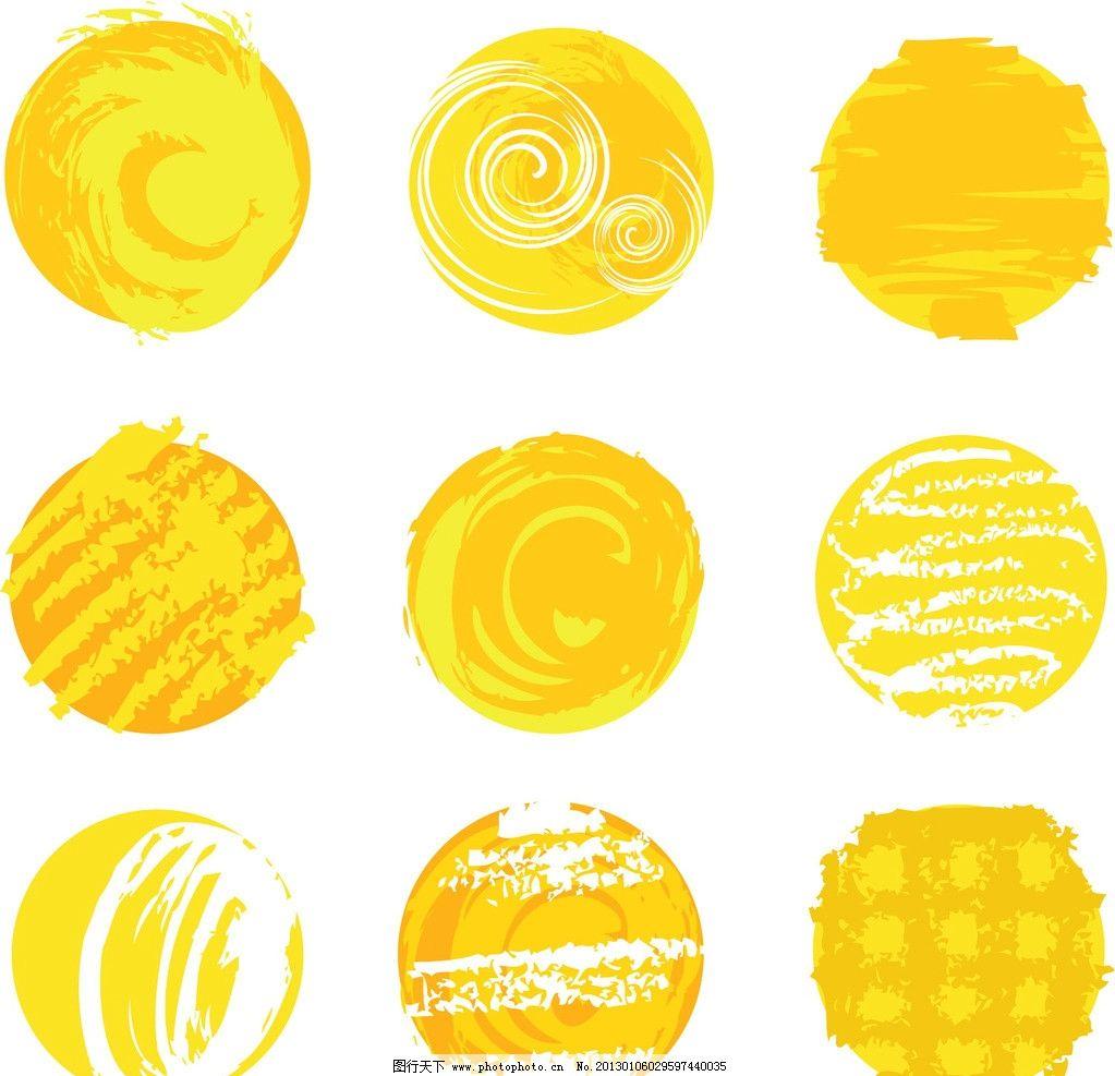 太阳图标 太阳 阳光 金色