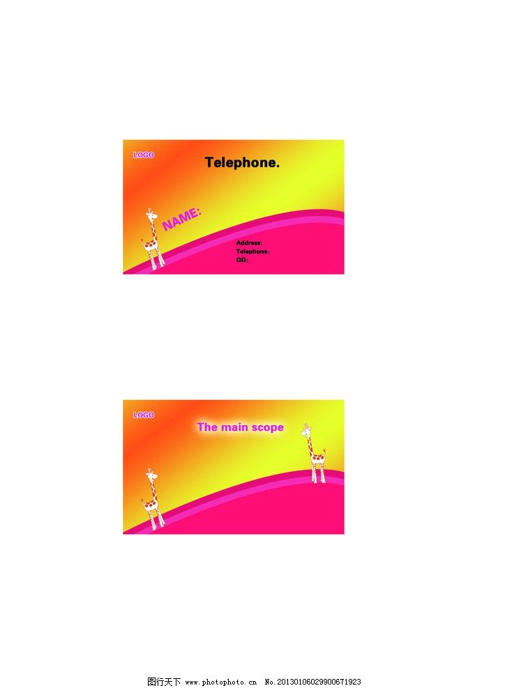 可爱名片 卡通小鹿 花纹 动漫小鹿 名片卡片 广告设计模板 源文件 300