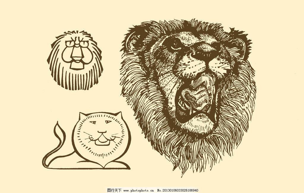动物图案 狮子 卡通 动物 纹样 图案 白描 简笔画 儿童画 野兽 psd