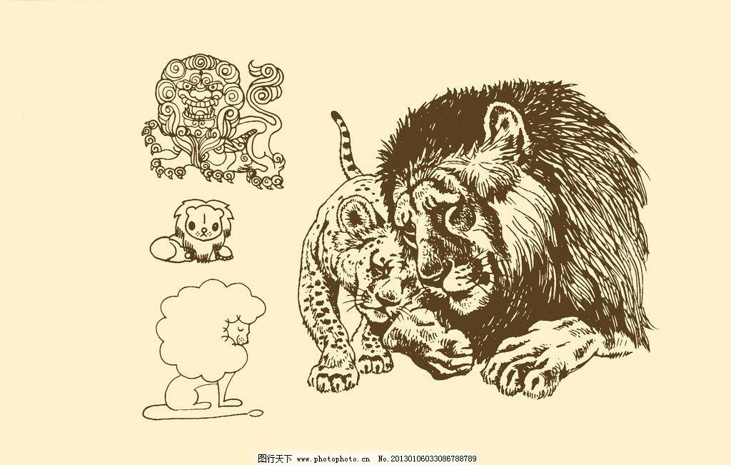 狮子 卡通 动物 纹样 图案 白描 简笔画 儿童画 野兽 野生动物 psd