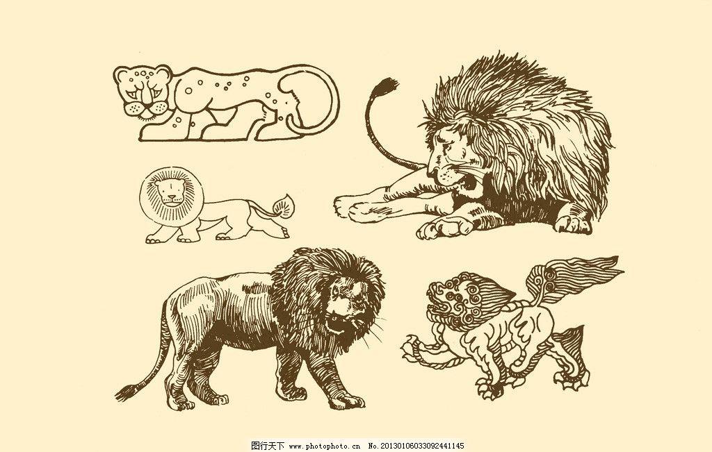 动物图案 狮子 卡通 纹样 白描 简笔画 儿童画 野兽 野生动物